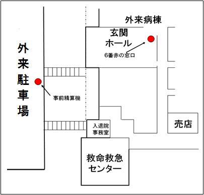 事前精算機の設置場所案内図