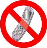 携帯電話使用禁止エリアマーク